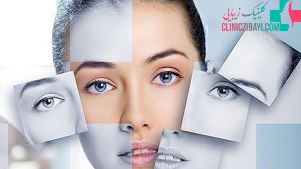 دلایل مراجعه به متخصص پوست و مو در شیراز