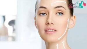 کشیدن پوست صورت در شیراز + ۱۰ کلینیک تخصصی لیفت صورت در شیراز